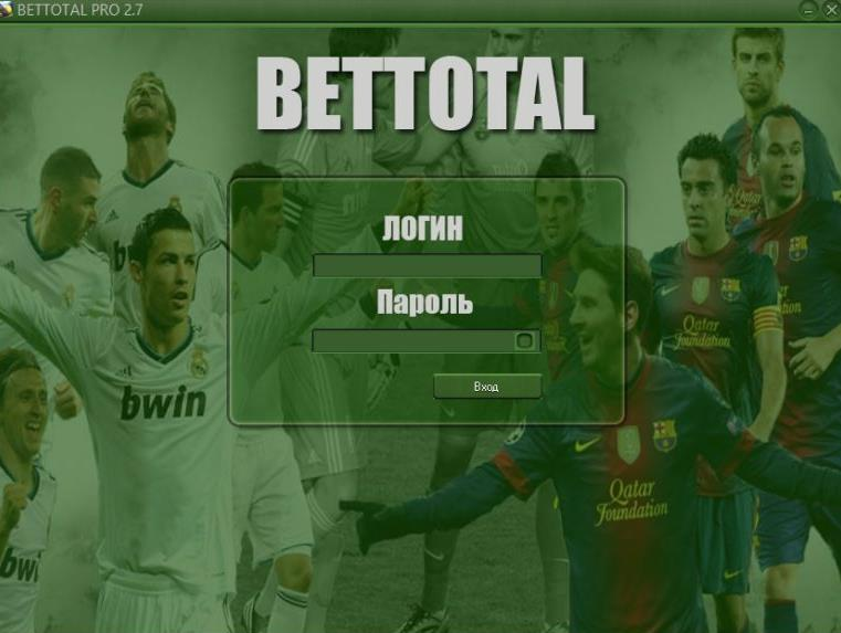 вход в программу bettotal