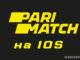 PARIMATCH IOS приложение
