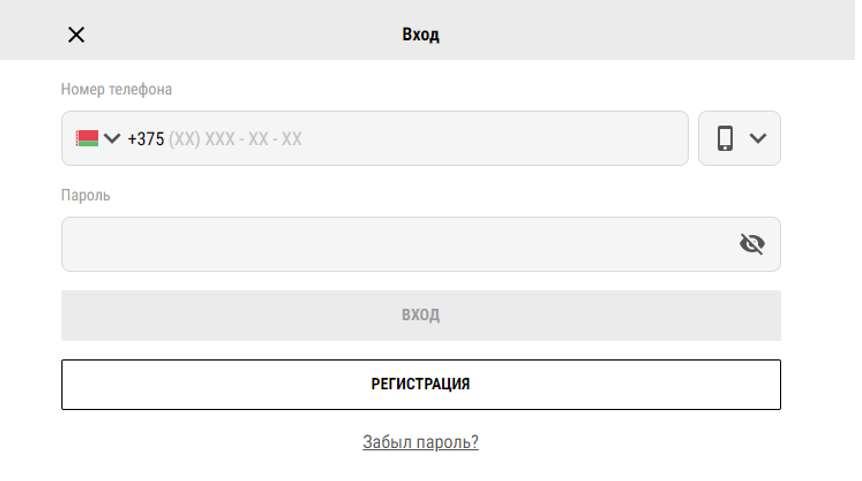 форма входа на официальный сайт париматч Беларусь